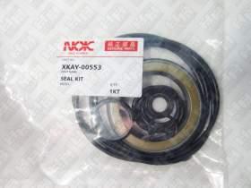 Ремкомплект для гусеничный экскаватор HYUNDAI R210LC-9 (XKAY-00521, XKAY-00553)