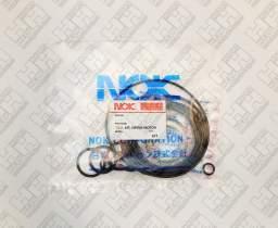 Ремкомплект для гусеничный экскаватор VOLVO EC210 (SA8230-32140, SA8230-13430, VOE14512954)